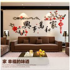 New Year Wall Decoration by Z171088 3d Chinese New Year Wall Decoration Large Size Ready Stock