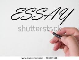 essay word write on wall
