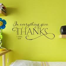 amazon com christian quotes lettering words design wall