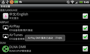airplay mirroring apk airplay dlna receiver lite android apps on play