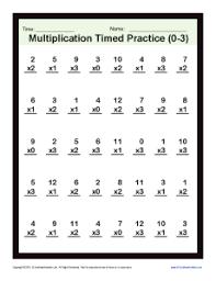 timed multiplication worksheets 0 u2013 3 printable practice sheets