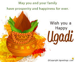ugadi messages ugadi sms wishes in