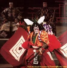 kumadori u2014 the painted faces of japanese kabuki theatre the