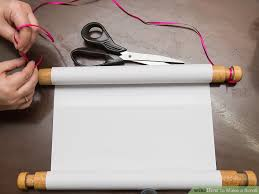 Diy Scroll Invitations 3 Ways To Make A Scroll Wikihow