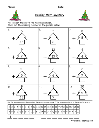 christmas mystery picture math worksheets free the box teaching
