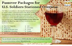 passover items passover packages for u s soldiers 2016 event congregation