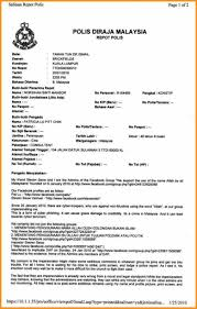 workplace investigation report template 5 police report format cook resume 5 police report format