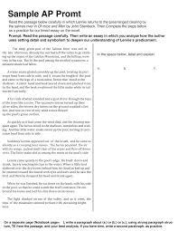sample ap literature essays ap literature essay ap english literature essay practice and review session multiple choice ppt download teachers pay teachers