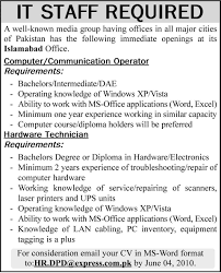 Resume Format For Computer Operator Hardware Technician Jobs Download Application Form Computer