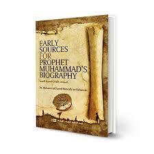 best biography prophet muhammad english authentic books on the hadith sunnah of prophet muhammad ﷺ iiph