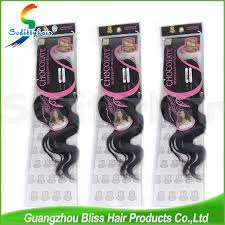 body wave perm hairstyle before and after on short hair wholesale chocolate brand body wave fashion curl color 1