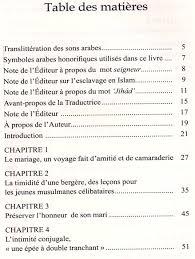 mariage islam le mariage selon l islam sadaf farooqi livre sur orientica