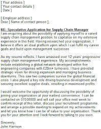 9 supply chain management cover letter cover letter supply chain