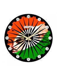 Buy Clock by Azadi Ka Tiranga Analog Wall Clock Buy Online Presents Print