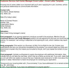 best licensing administrator cover letter gallery podhelp info