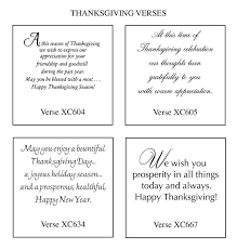 thanksgiving card sentiments business 28 images thanksgiving