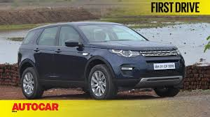 land rover discovery sport 2017 2017 land rover discovery sport first drive autocar india