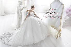 bridal boutique bloom bridal boutique home