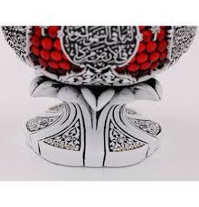 Muslim Home Decor Eid Gift Pomegranate Muslim Home Decor Showpiece Islamic Ayatul