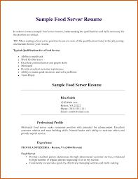 Banquet Server Resume Sample by Fine Dining Server Resume The Best Resume Choose Food Engineer