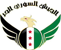 Jihad Flag For Sale Free Syrian Army Wikipedia