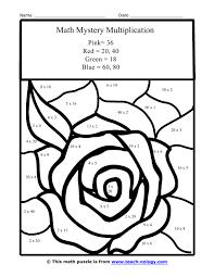 printable multiplication activity sheets fun printable multiplication worksheets math coloring pages