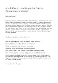 database administrator cover letter great cover letter for