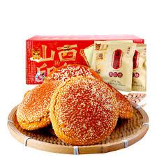 cuisine de a炳 鑫炳记 包邮 原味太谷饼糕点点心饼干蛋糕早餐面包太谷饼整箱70g 30袋
