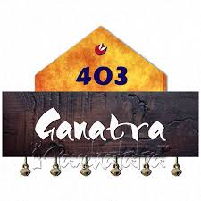 Buy Colourful Door Nameplate Design Online In INDIA Panchatatva - Name plate designs for home