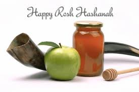 about rosh hashanah 25 wonderful rosh hashanah greeting pictures to with your