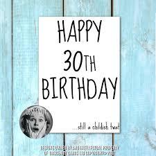 happy 30th birthday card still a childish