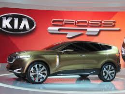 Home Design Show Chicago by Kia Cross Gt Hybrid Concept 2013 Chicago Auto Show
