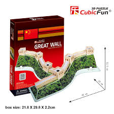 Map Of The Great Wall Of China by Amazon Com Great Wall Of China World U0027s Great Architecture 55