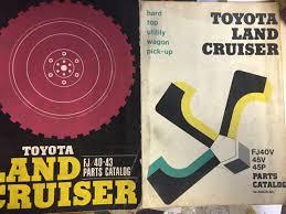 lexus gx470 parts catalog for sale 1964 toyota land cruiser parts catalog sold ih8mud forum