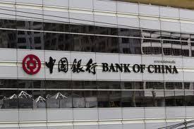 banche cinesi boooom una delle principali banche cinesi ha smesso di