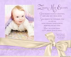 baby girl announcements newborn baby girl announcement photo ba girl celebration