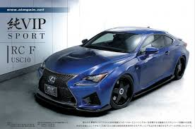 lexus forum rc f aimgain kit coming soon for the rcf page 2 clublexus lexus