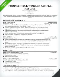 waiter sample resume skills cover letter scientific journal