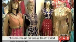 bangladeshi fashion house online shopping eid collection of bangladeshi fashion house 2016 online shopping