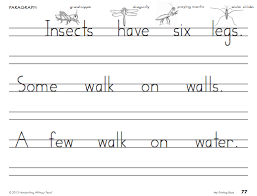 printable handwriting worksheets for 2nd graders handwriting without tears my printing book student workbook 1st grade
