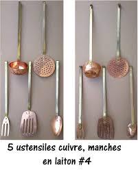 ustensile de cuisine en cuivre série 5 ustensiles cuisine laiton ancienne vintage set kitchen