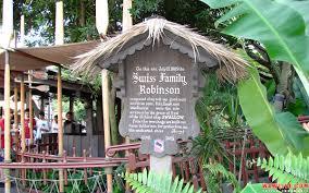 wdwthemeparks com swiss family treehouse