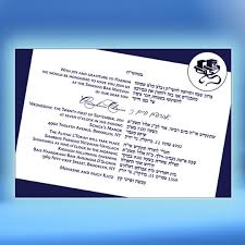 bat mitzvah invitations with hebrew bat mitzvah invitations with hebrew we like design
