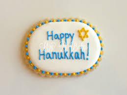 lizy b hanukkah cookies