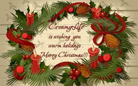 christmas greeting cards u2013 christmas day greetings