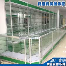 glass counter display cabinet shelf western medicine counter health products display cabinet