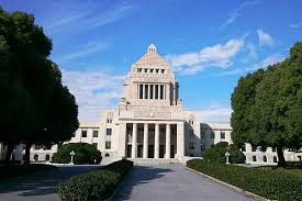the house of representatives japan