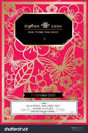 chinese wedding invitation template contegri com