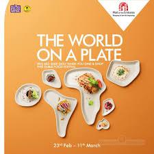 lexus dubai festival mall of the emirates dubai food festival offers discountsales ae