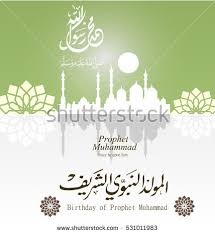 greeting cards on occasion birthday prophet stock vector 531011983